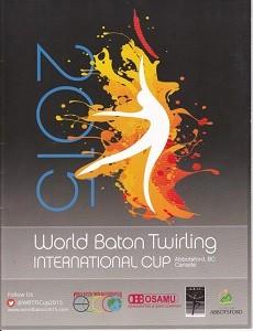 第43回全日本バトントワーリング選手権北海道支部大会 @ 北海きたえーる   札幌市   北海道   日本